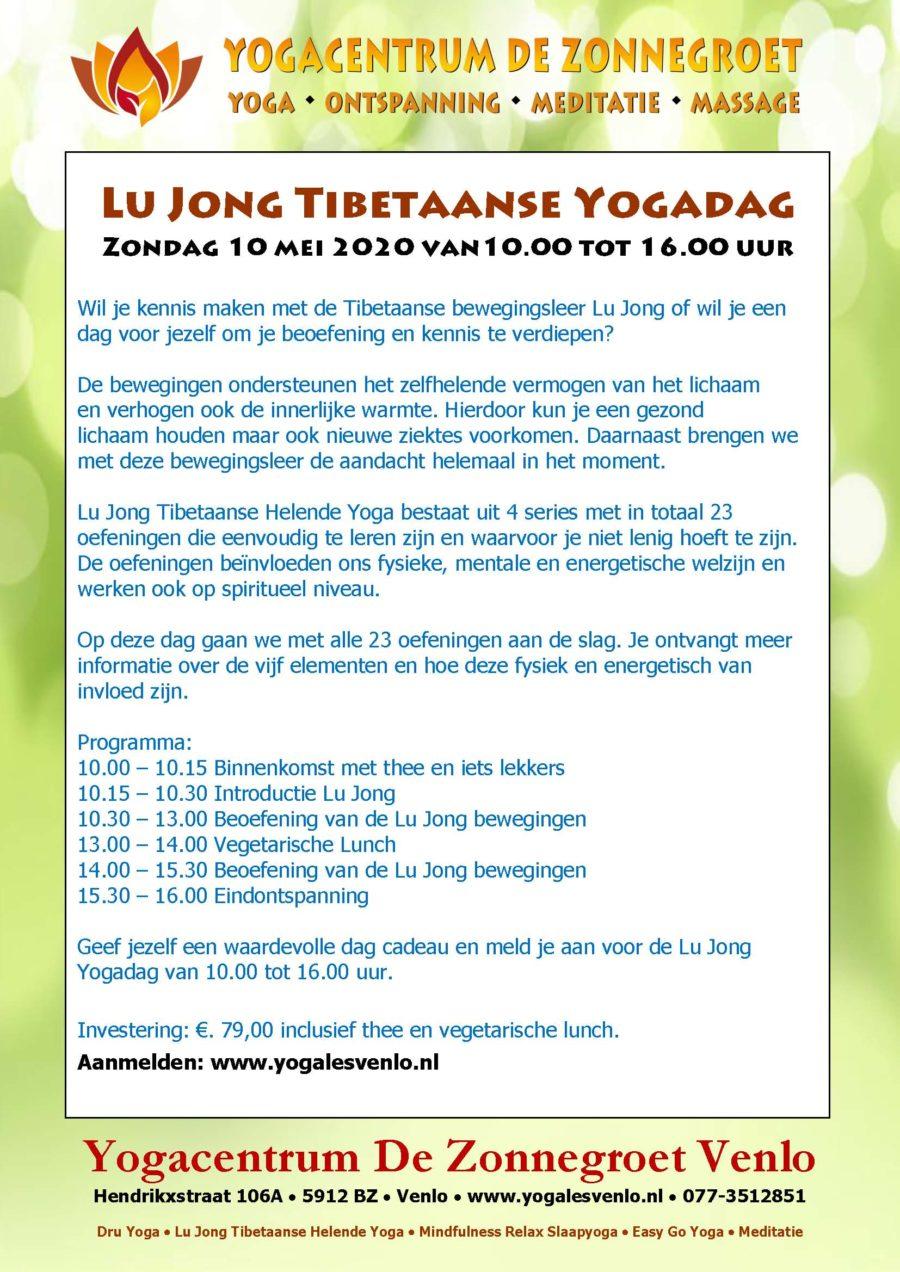 Lu Jong Tibetaanse Yogadag. Zaterdag 10 mei 2020 10.00 tot 16.00 uur.